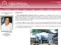 S V E T Pharmacy College